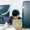 「チャレンジングな環境に身を置きたかった」大手IT企業からFlatt  Securityへ転職した理由/セキュリティエンジニア 志賀遼太