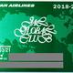 緑色の「JGCワンワールドサファイア・カード」が到着、JGCサファイアからの転落。