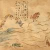 オーブ『太平風土記』翻刻・解読 (2) マガジャッパ・マガパンドン
