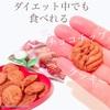 【糖質制限】ダイエット中でも食べてOK!ロカボなチョコチップクッキーが小さすぎる件(笑)