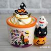 オランダ家のハロウィンかぼちゃプリン
