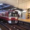 京急の「各駅停車に乗ったらポイント付与」は通勤を変えるかも知れない