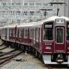 阪急、今日は何系?①411…20210312