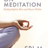 オン・メディテーション (by SriM) ① ー外の世界との社会的な関わりを通してのみ、心の働きを知ることができる。