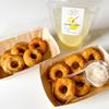 『おいもとレモネード』のグルテンフリーの五郎島金時芋のドーナツ「ほぼいも」と金澤やまぎし養蜂場の蜂蜜を使ったレモネード「はちれも」をゲット