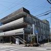 海南市民会館と海南市役所/和歌山県