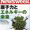NEWSWEEK '11 2.23