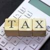 インカムゲインとキャピタルゲインでは税コストはキャピタルゲインが有利