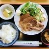 十和田道の駅 皮ごと美味しい長芋に感動!レストラン四季
