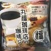ファミリーマート 丸福珈琲店の珈琲シュー  食べてみました