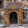 ネパ-ルの世界文化遺産 カトマンドゥ盆地 その③パタンの四回目