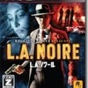 PS3版「L.A.ノワール」その2
