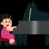 プロにならなくても、ピアノを習う意味はあるのか?に自分なりの答えを出した