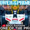 トランスフォーマー:SDCC2018 THRONE OF THE PRIMES/スローン オブ ザ プライムズ