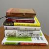 夏休みに読みたい本10冊をリストアップした結果
