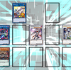 【遊戯王】DDD展開考察 #461(必要札:ケプラー、ワンフォ)