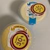 ご当地銘菓:工房しま田:カスタード豆乳プリン/レアチーズ