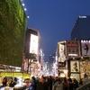 韓国(ソウル)旅行に行ってきました!コスメ、お菓子など購入品を紹介