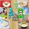 「ミルキーな飲食物」ランキング・マイベスト10