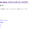 【Nintendo Switch6/1注文再開】マイニンテンドーストアのサーバエラーが酷い件