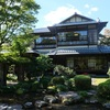 【週末京都】南禅寺エリアにある「桜鶴苑」で五感で感じる日本庭園と京懐石を楽しめる贅沢なお祝いランチ