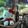 ハローキティ キャラクターバス 北九州市営バス ギラヴァンツ北九州試合観戦ついでに乗車