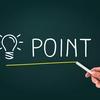 ポイントサイトを使ってみよう!初心者におすすめのポイントサイトとそれぞれの特徴を解説
