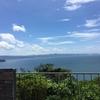長崎 カステラランドで絶景を見ながらランチ