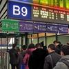 1泊2日甘粛省蘭州市、青海省西寧市旅行まとめ(旅費、交通、西寧空港、機内食、感想)