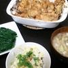 手羽元ピリ辛トースター、キャベツ炊き込み、ホウレン草おひたし、味噌汁
