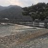【京都へGo!②】嵐山~白梅町へ