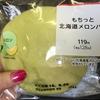 【おばコラム】ナナイロ~WEDNESDAY~にも登場!秋の味覚にメロメロ♡澤山璃奈さんイチオシのメロンパンを実食【第57回】