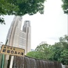 【時間があったので新宿散歩してみた~新宿中央公園~】