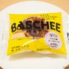 【コンビニスイーツ】ローソンのバスク風チーズケーキ「BASCHEE(バスチー)」が濃厚スッキリで美味しかった件