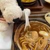 伊勢神宮に車で行くなら絶対食べて欲しい。山本屋本店【御在所限定】カレー煮込うどん