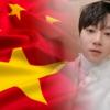 中国に進出して人気スターになった韓国出身の芸能人