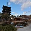 阪神公園番外編④複合遊具と日本庭園が美しい【野添北公園】兵庫県播磨町