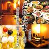 【オススメ5店】松山(愛媛)にある居酒屋が人気のお店