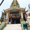 ミャンマー 🇲🇲実際に行ってみた観光地の行く価値があるか?ないか?