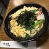 大阪・箕面『家族庵』の『海老天卵とじうどん&そば』