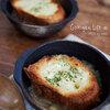 【洋】簡単♡オニオングラタンスープ