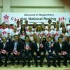 東京2020オリンピック・パラリンピック競技大会  カナダボート協会からのメッセージ