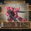 ジオン公国軍 技術Lv6(第7期)