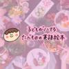 子どもがはまる!食べ物の英語絵本おすすめ【1歳2歳3歳~小学校低学年向け】