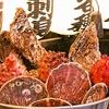 【オススメ5店】十和田・三沢・おいらせ町(青森)にある居酒屋が人気のお店