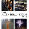 SLIDE×SPIRAL×ESCAPE