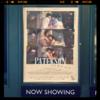 【映画】パターソン