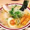 【食べログ】関西の高評価ラーメン紹介記事をまとめました!その4