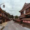 ベンガラ色の美しい町並み『吹屋ふるさと村』