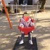 寒い季節のお外あそび、遊べるようになった遊具【1歳0ヶ月】〜近所の公園、刈谷市交通児童遊園〜